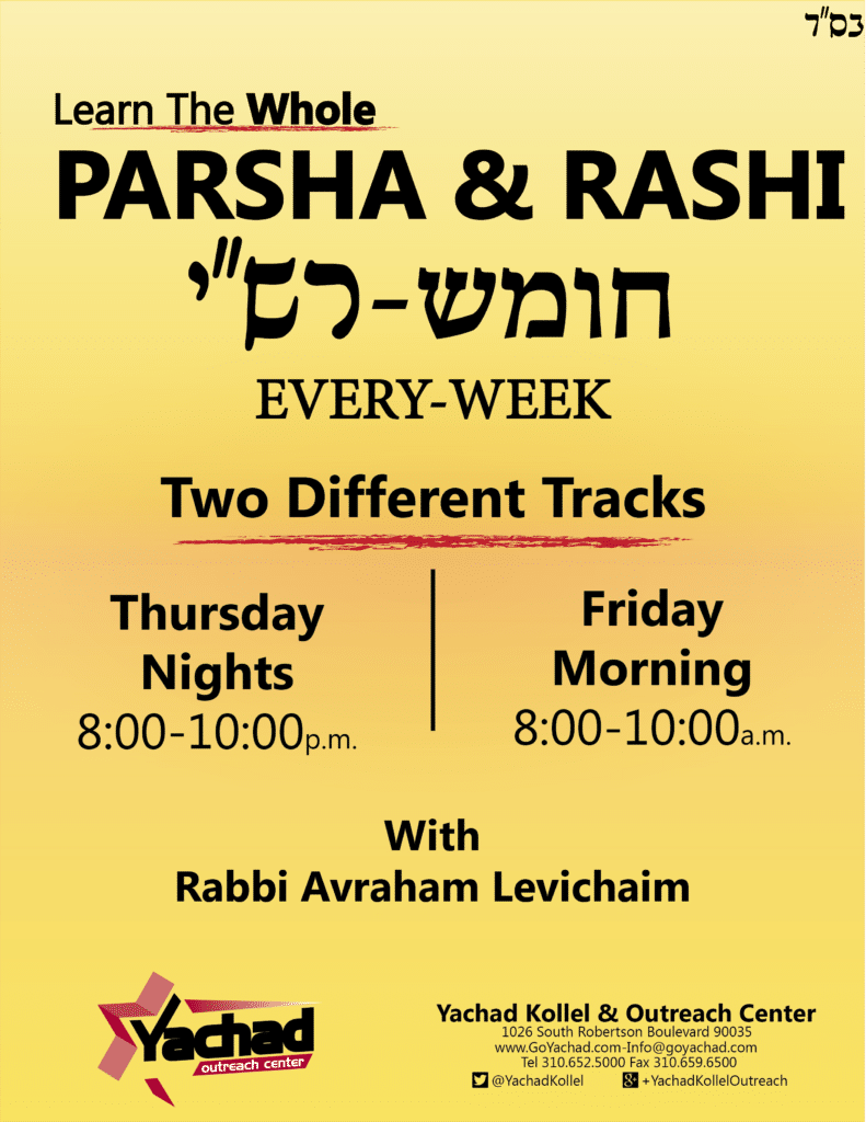 Weekly Parasha With Rashi