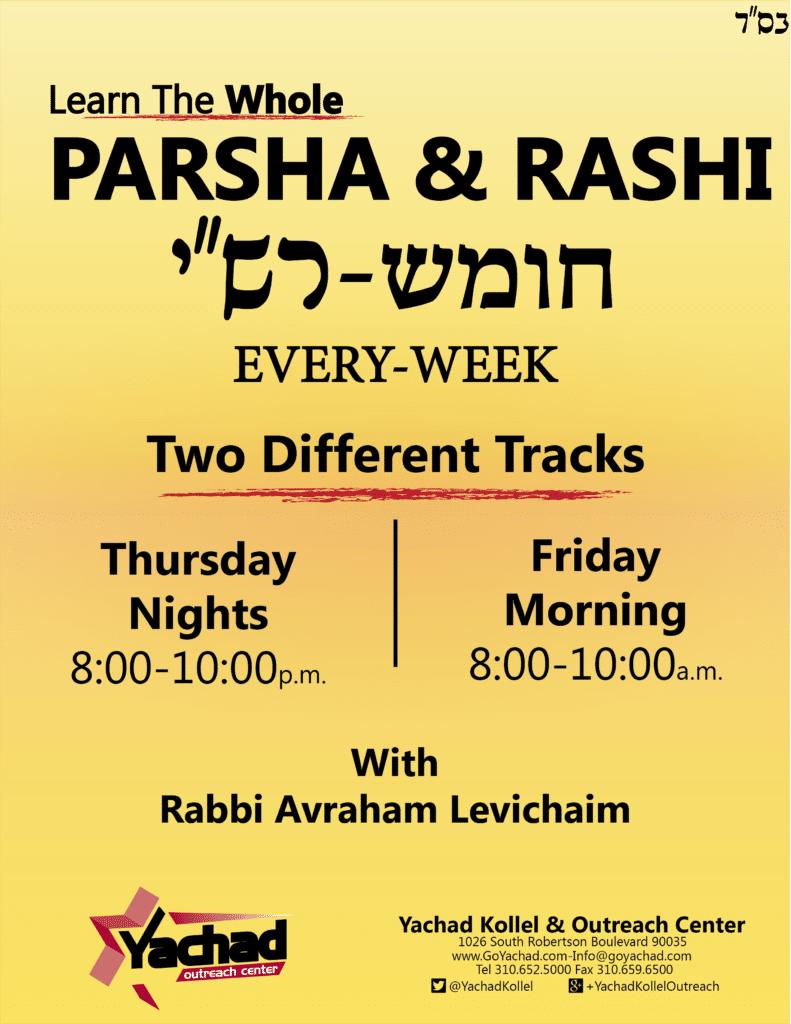 Weekly Parasha With Rashi