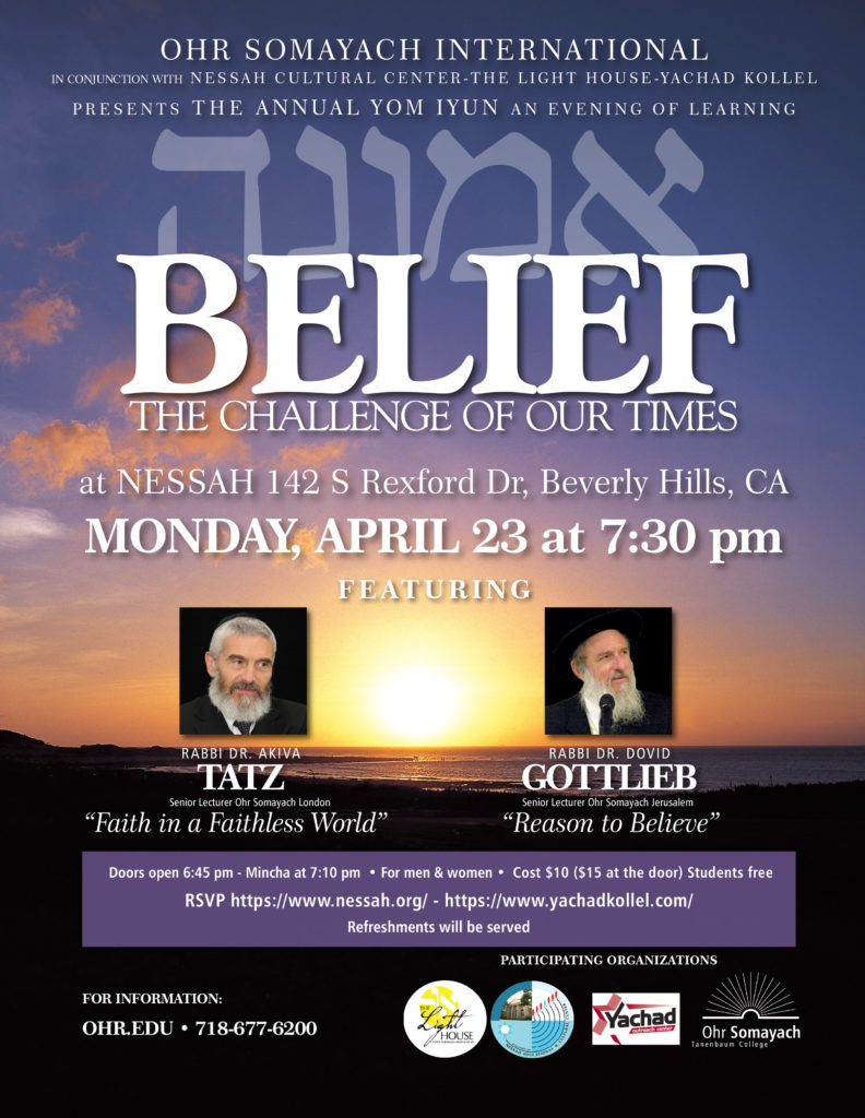 ANNUAL YOM IYUN – An Evening of Learning