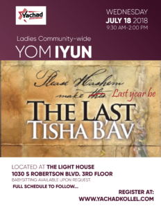 Ladies Yom Iyun